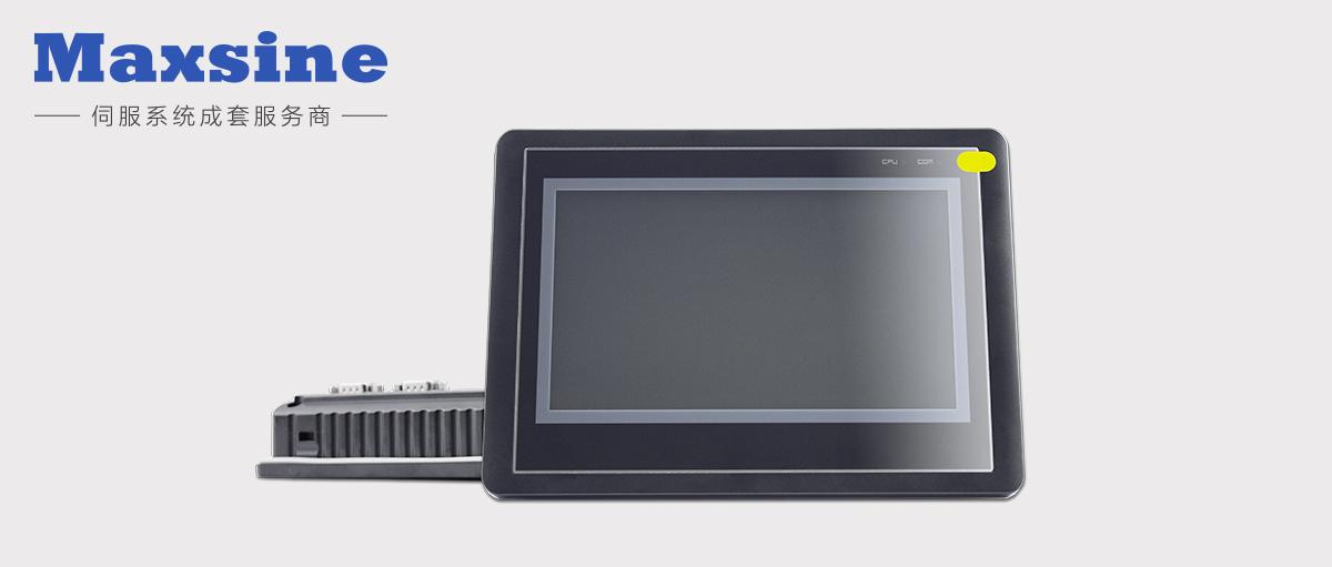 迈信MF8000系列人机界面配方建立与应用
